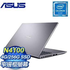 ASUS 華碩 X409MA-0061GN4100 14吋超值文書筆電(N4100/4G/256G SSD/W10/星空灰)