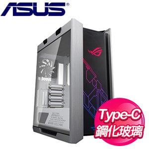 ASUS 華碩【ROG Strix Helios GX601】E-ATX 玻璃透側電腦機殼《白》