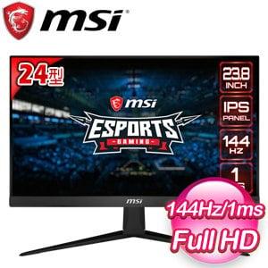 MSI 微星 Optix G241 24型 IPS電競螢幕
