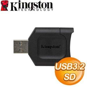 Kingston 金士頓 MLP UHS-II SD讀卡機