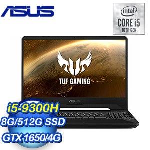 ASUS 華碩 FX505GT-0031B9300H 15.6吋電競筆電(i5-9300H/8G/512G SSD/GTX1650 4G/W10/戰斧黑)