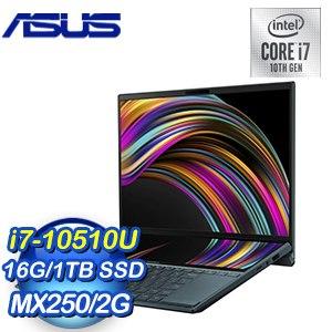 ASUS 華碩 UX481FL-0041A10510U 14吋筆電(i7-10510U/16G/1TB SSD/MX250 2G/W10/蒼宇藍)