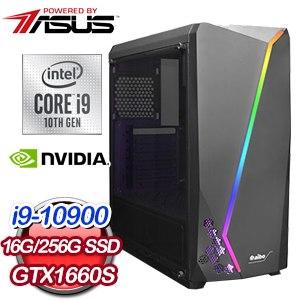 華碩 電競系列【無雙逐風】i9-10900十核 GTX1660S 遊戲電腦(16G/256G SSD)