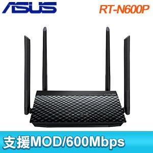 ASUS 華碩 RT-N600P N600 雙頻WiFi 無線Gigabit 路由器 分享器