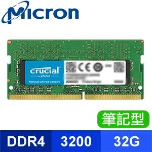 Micron 美光 Crucial NB DDR4-3200 32G 筆記型記憶體