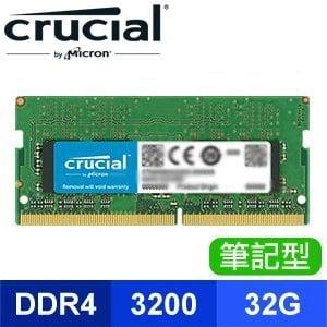 Micron 美光 Crucial NB DDR4-3200 32G 筆記型記憶體【原生顆粒】適用第9代CPU以上