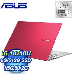ASUS 華碩 S533FL-0118R10210U 15.6吋筆電 (i5-10210U/8G/512G SSD/MX250/W10/魔力紅)