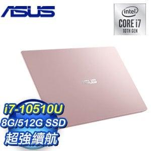 ASUS 華碩 S403FA-0252C10510U 14吋筆電 (i7-10510U/8G/512 SSD/W10/玫瑰金)