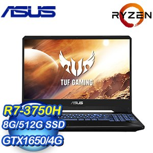 ASUS 華碩 FX505DT-0071B3750H 15.6吋電競筆電 (R7-3750H/8G/512G/GTX1650 4G/W10/戰斧黑)