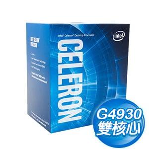 【紅配綠A】Intel 第九代 Celeron G4930 雙核心處理器《3.2Ghz/LGA1151》(代理商貨)