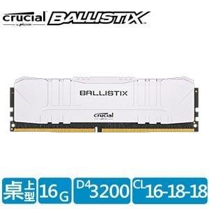 美光 Crucial Ballistix 16G DDR4-3200(低延遲CL 16-18-18)美光超頻E-Die 桌上型記憶體《白》