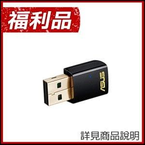 福利品》ASUS 華碩 USB-AC51 無線網路卡