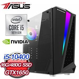 華碩 電玩系列【垂死之光】i5-10400六核 GTX1650 娛樂電腦(16G/480G SSD)