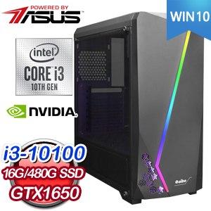 華碩 電玩系列【血氣方剛-Win 10】i3-10100四核 GTX1650 娛樂電腦(16G/480G SSD)