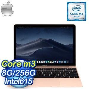 Apple MacBook 12吋筆記型電腦(MRQN2TA/A)《金》m3/8G/256G