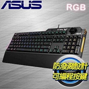 ASUS 華碩 TUF GAMING K1 RGB 電競薄膜式鍵盤(90MP01X0-BKTA00)