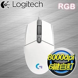 Logitech 羅技 G102 LIGHTSYNC RGB 炫彩遊戲滑鼠《白》