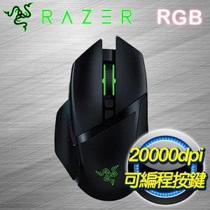Razer 雷蛇 Basilisk Ultimate 巴塞利斯蛇 終極版 無線光學滑鼠(無充電底座) RZ01-03170200-R3A1