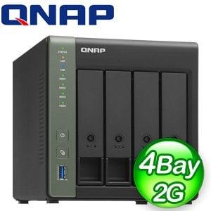 QNAP 威聯通 TS-431KX-2G 4-Bay NAS 網路儲存伺服器(不含硬碟)