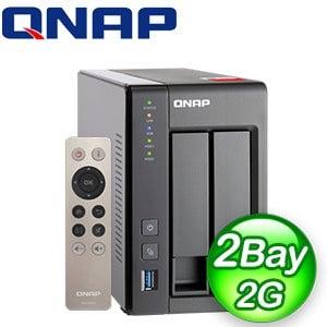 QNAP 威聯通 TS-251+-2G 2-Bay NAS 網路儲存伺服器(不含硬碟)
