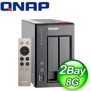 QNAP 威聯通 TS-251+-8G 2-Bay NAS 網路儲存伺服器(不含硬碟)