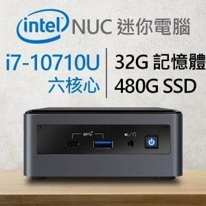 Intel 小型系列【mini獅子I】i7-10710U六核 迷你電腦(32G/480G SSD)《NUC10i7FNH》
