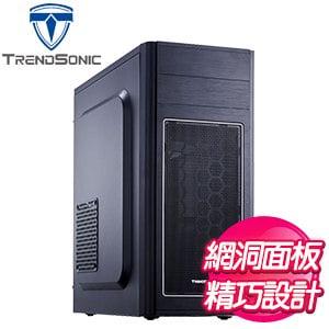 TrendSonic 翰欣【銀晝】ATX電腦機殼《黑》