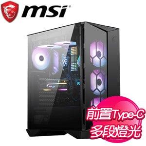 MSI 微星【MPG GUNGNIR 110R】A.RGB 玻璃透側 ATX電腦機殼