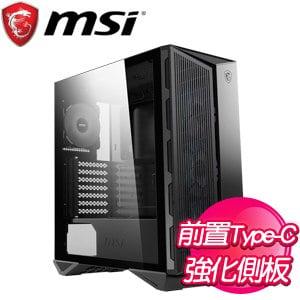 MSI 微星【MPG GUNGNIR 110M】A.RGB 玻璃透側 ATX電腦機殼