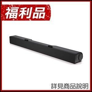 福利品》DELL AC511M LCD專用立體聲喇叭(附托架)