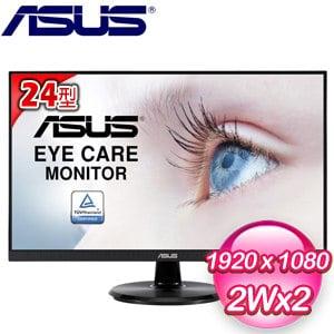 ASUS 華碩 VA24DQ 24型 IPS 內建喇叭 廣視角液晶螢幕