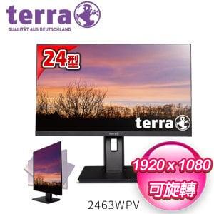 terra 德國沃特曼 2463WPV 24型 PLS不閃屏可旋轉螢幕《五年保》