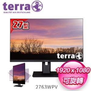 terra 德國沃特曼 2763WPV 27型 IPS不閃屏可旋轉螢幕《五年保》