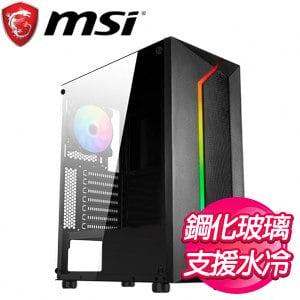 MSI 微星【MAG VAMPIRIC 100R】玻璃透側 ATX電腦機殼