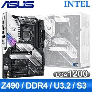 ASUS 華碩 ROG STRIX Z490-A GAMING LGA1200主機板 (ATX/3+2年保)