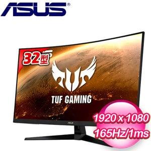 ASUS 華碩 VG328H1B 32型 1500R曲面電競螢幕