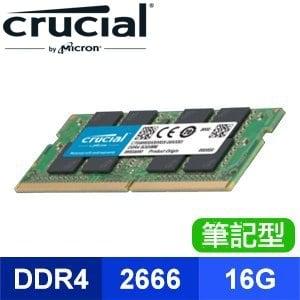 Micron 美光 Crucial NB DDR4-2666 16G 筆記型記憶體(2048*8)【原生顆粒】適用第9代CPU以上