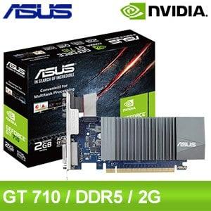 ASUS 華碩 GT710-SL-2GD5-BRK PCIE卡