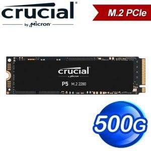 Micron 美光 Crucial P5 500G M.2 PCIe SSD固態硬碟(讀:3400M/寫:3000M)