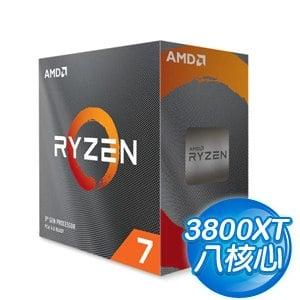 AMD Ryzen 7 3800XT 8核/16緒 處理器《3.9GHz/36M/105W/AM4/無風扇》