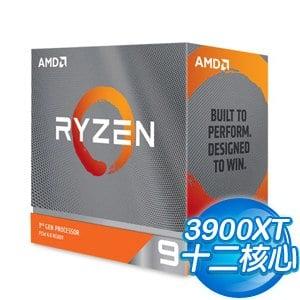 AMD Ryzen 9 3900XT 12核/24緒 處理器《3.8GHz/70M/105W/AM4/無風扇》