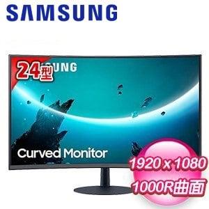Samsung 三星 C24T550FDC 24型 VA面板 1000R曲面設計 電競螢幕