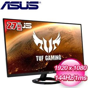ASUS 華碩 VG279Q1R 27型 IPS 1ms 電競顯示器螢幕