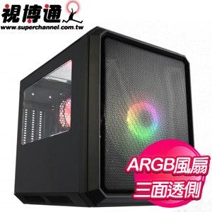 視博通【小尖兵 ARGB】透側 M-ATX電腦機殼《黑》GC04(B)