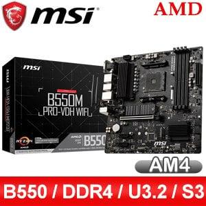 MSI 微星 B550M PRO-VDH WIFI AM4主機板(M-ATX/3+1年保)