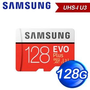 Samsung 三星 EVO Plus 128GB MicroSDXC CL10/UHS-I 記憶卡(MB-MC128HA/APC)