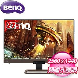 BenQ 明基 EX2780Q 27型 2K IPS 類瞳孔遊戲護眼螢幕