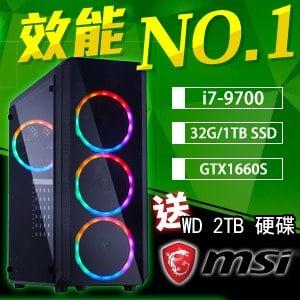 微星系列【超值電競機2】i7-9700八核 GTX1660S 電競電腦(32G/1TB SSD)