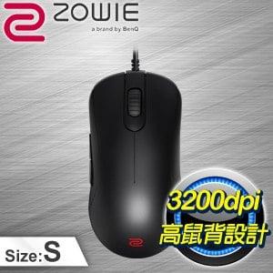 ZOWIE ZA13-B 電競滑鼠(小)《黑》