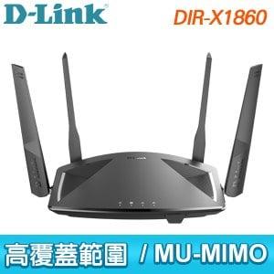 D-Link 友訊 DIR-X1860 AX1800 WIFI 6 Gigabit MU-MIMO 雙頻無線路由器(分享器)